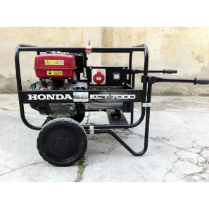 HONDA CARRELLO MAGIC TROLLEY PER GENERATORI E MOTOPOMPE